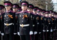 Новый проект закона разрешит отчислять хулиганов из кадетских училищ