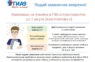Срок подачи заявлений на участие в ОГЭ-2020 продлен до 2 марта