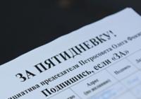 Станет ли пятидневная неделя обязательной во всех российских школах?