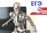 В 2020 ЕГЭ будет проверять искусственный интеллект