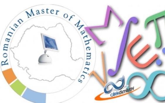 12-ая Международная математическая олимпиада Romanian Master of Mathematics