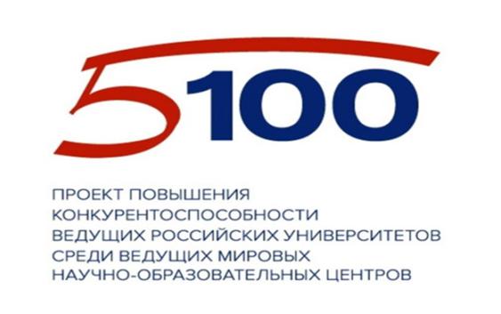 Участники проекта 5-100