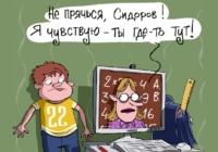 Только четверть российских школ готовы к качественному онлайн-обучению