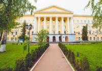 Педагогические вузы страны переподчинили Министерству просвещения