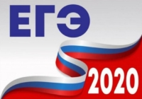 Решение о новом переносе сроков проведения ЕГЭ примут  после майских праздников