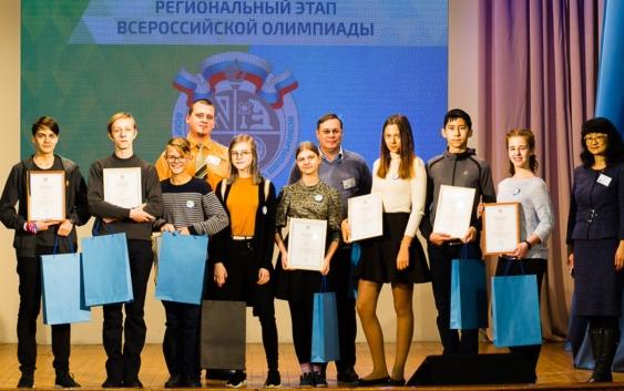 Все финалисты Всероссийской олимпиады школьников