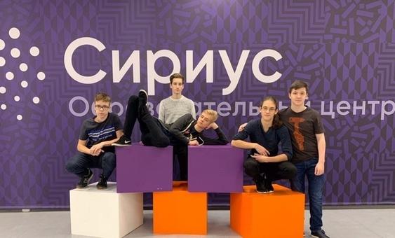 «Сириус» приглашает школьников 4-10 классов на онлайн-олимпиаду