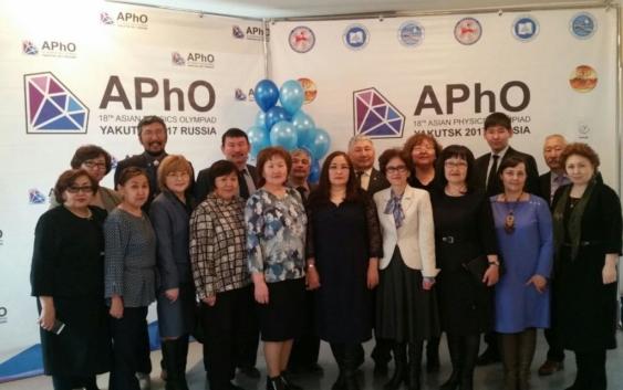XXI Азиатская физическая олимпиада APhO