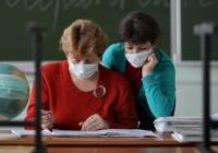 Как преподаватели вузов оценили дистанционное обучение в период пандемии