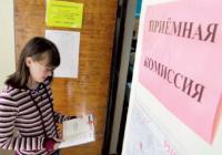 Приемная кампания в учебных заведениях творческой направлености начнется после 20 июня