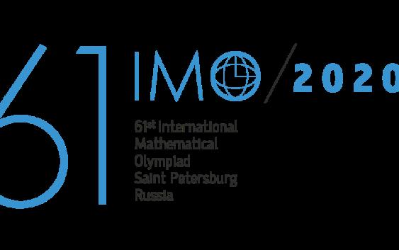 61-я Международная Математическая Олимпиада, Санкт-Петербург, Россия